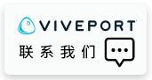livechat_button_viveport20_190402.png